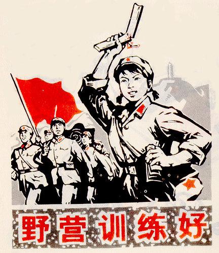 redguardposte-china