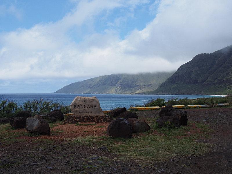 カネアナ洞窟(Kaneana Cave)