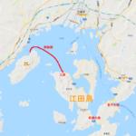 江田島宮島線フェリー