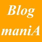 ブログマニアロゴ